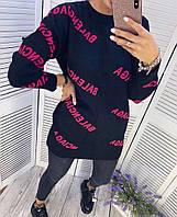 Женский свитер в стиле Balenciaga
