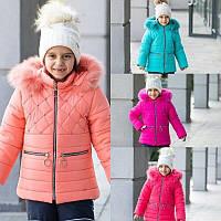 Детский Зимний Комплект Куртка Полукомбинезон Для Девочки Бусинка На Флисовой Подкладке