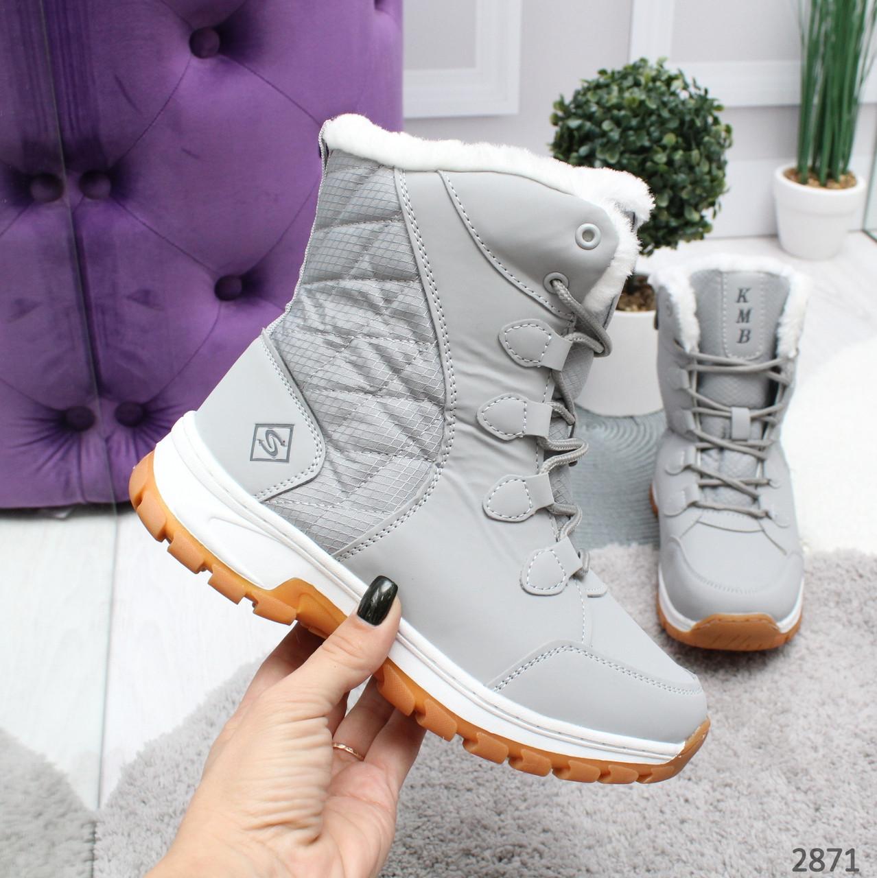 Ботинки дутики женские зимние серые на молнии и шнуровке Kombi