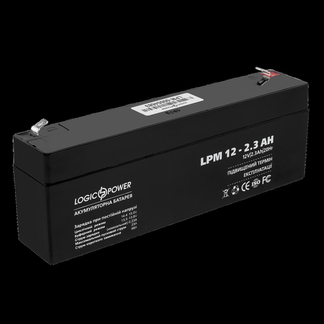 Аккумулятор кислотный AGM LogicPower LPM 12 - 2,3 AH