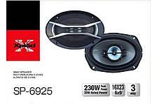 Автоакустика SP-6925(6х9 дюймів, 4 смуг., 1200W) автомобільна акустика динаміки автомобільні колонки