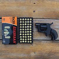 Стартовый револьвер Ekol Arda Matte Black + патроны Ozkursan 50 шт (8 мм, пистолетный)