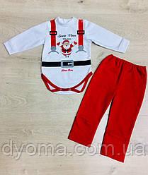 """Детский новогодний комплект """"Santa Claus"""" для мальчиков"""