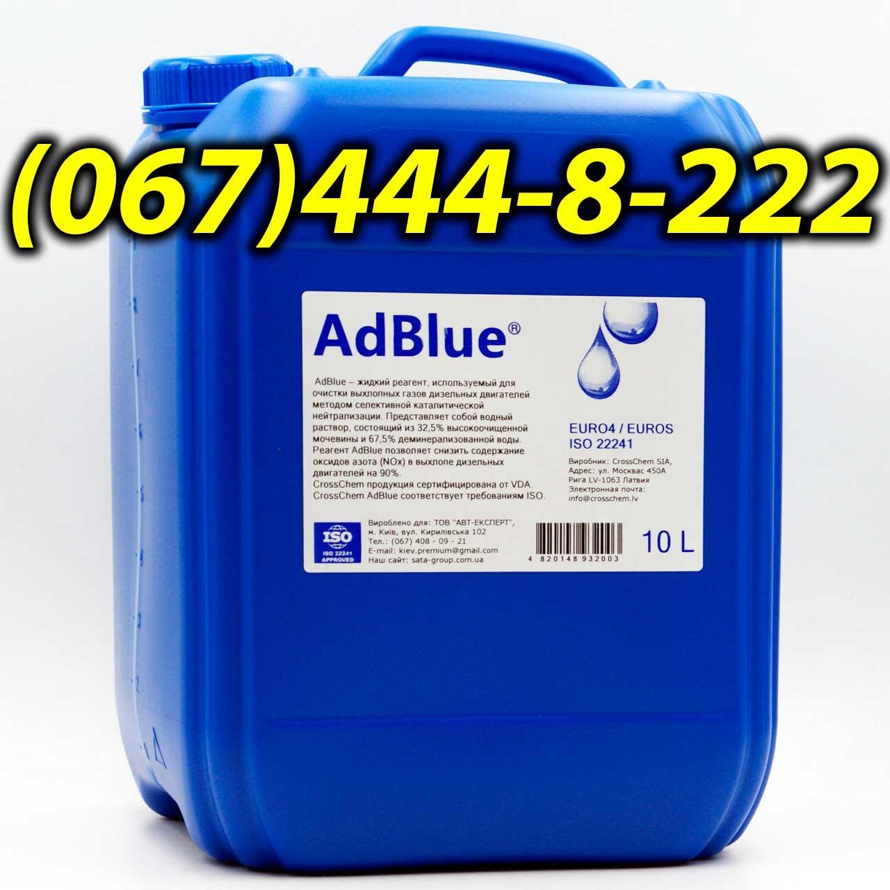 Мочевина AdBlue ® 10 л для снижения выбросов систем SCR (мочевина)