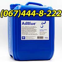 Мочевина AdBlue ® 10 л для снижения выбросов систем SCR (мочевина), фото 1