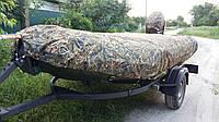 Тент транспортувальний для човна 360 DSL камуфляж