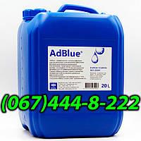 Жидкость для системы SCR AdBlue ® (мочевина) 20 л