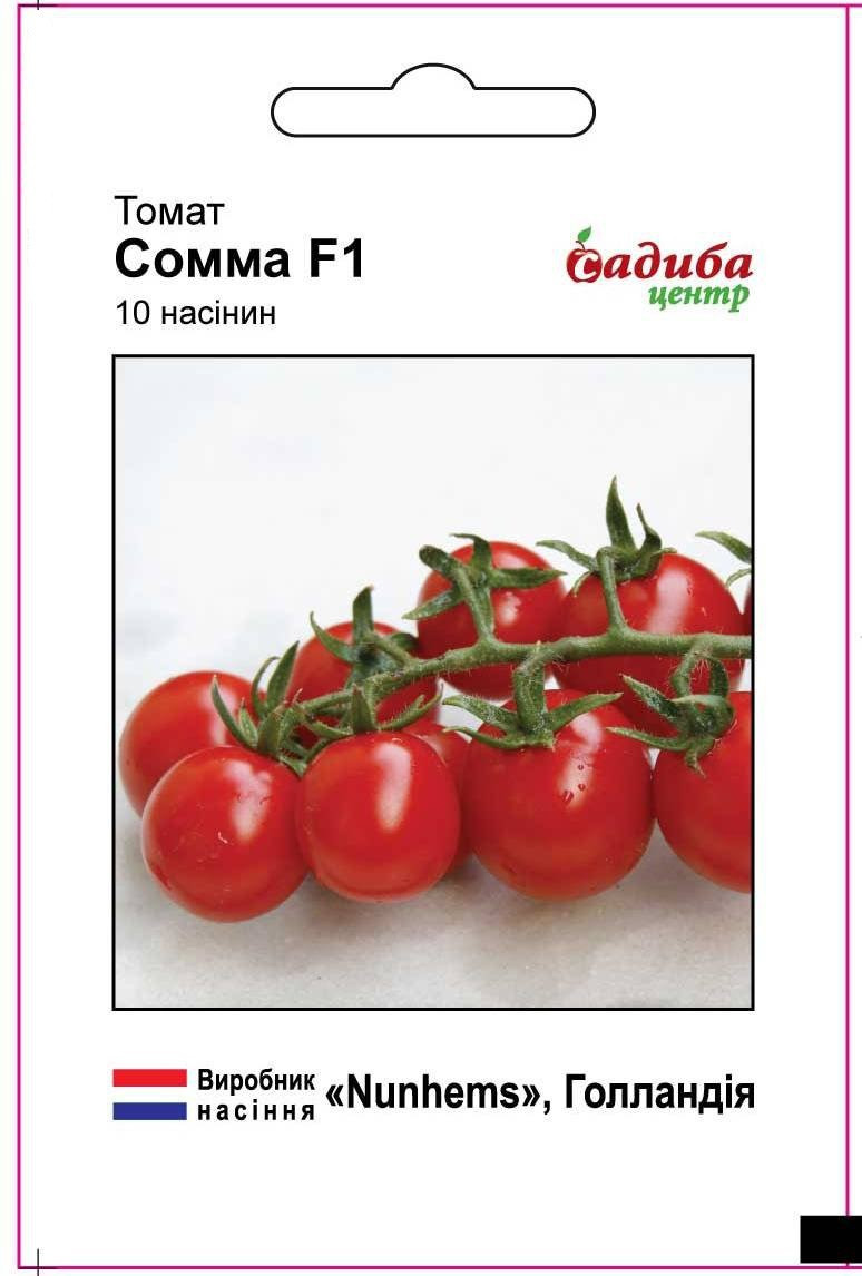 Семена томатов Сомма F1 10 шт, Nunhems Zaden