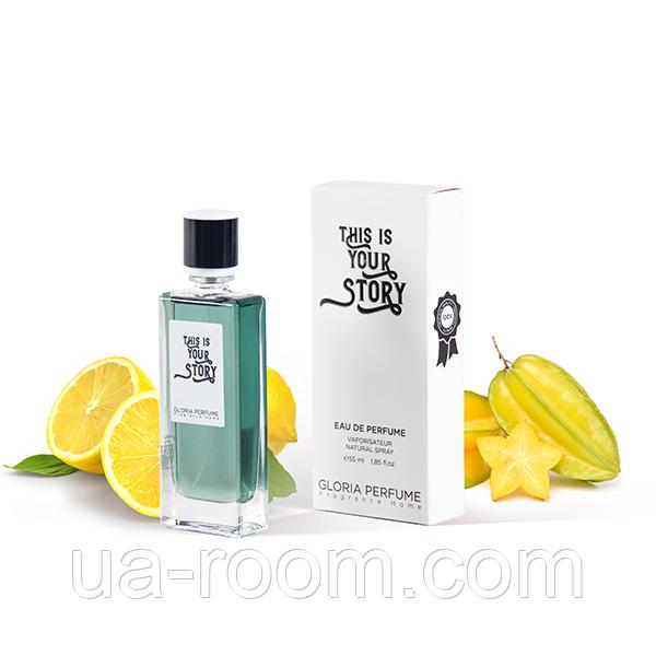 Парфюм мужскойEau Fraiche Eau De Perfume55 мл.