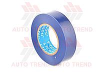 "Изолента ПВХ ""Stenson"", 19мм, синяя 20м (бытовая), фото 1"