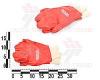 *Перчатки кислостойкие, х/б трикотаж., полное ПВХ покрытие, вязаный манжет, красные