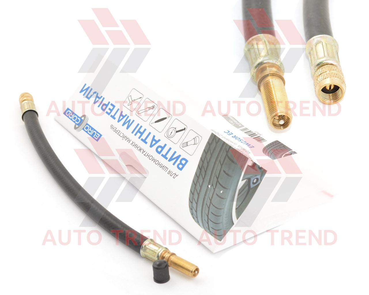 *Удлинитель вентиля внутреннего колеса резиновый 250мм