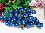 Веточка с ягодками в глиттере, синие, фото 2