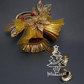 Колокол новогодний большой золотой 0282