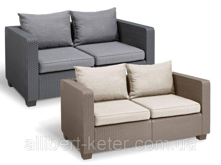 Набор садовой мебели Salta 2-Seater Sofa из искусственного ротанга