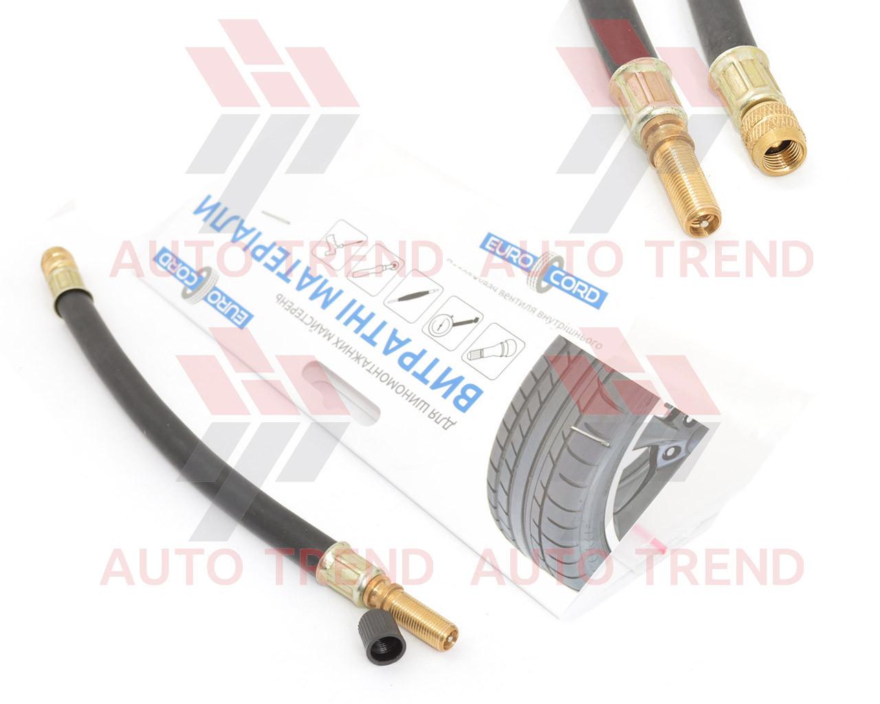 Удлинитель вентиля внутреннего колеса резиновый 210мм