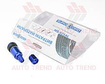 Вентиль бескамерный л/а MS-525AL-Blue