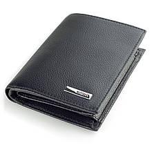 Мужское портмоне Karya 0932-45 кожаное черное