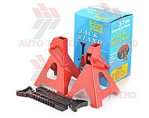 *Подставка под машину 3т, h300-420 мм за комплект (2штуки)