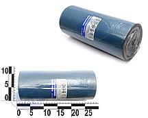 Резина сырая низкотемпературная 110°С, 240х1,3мм, 2кг