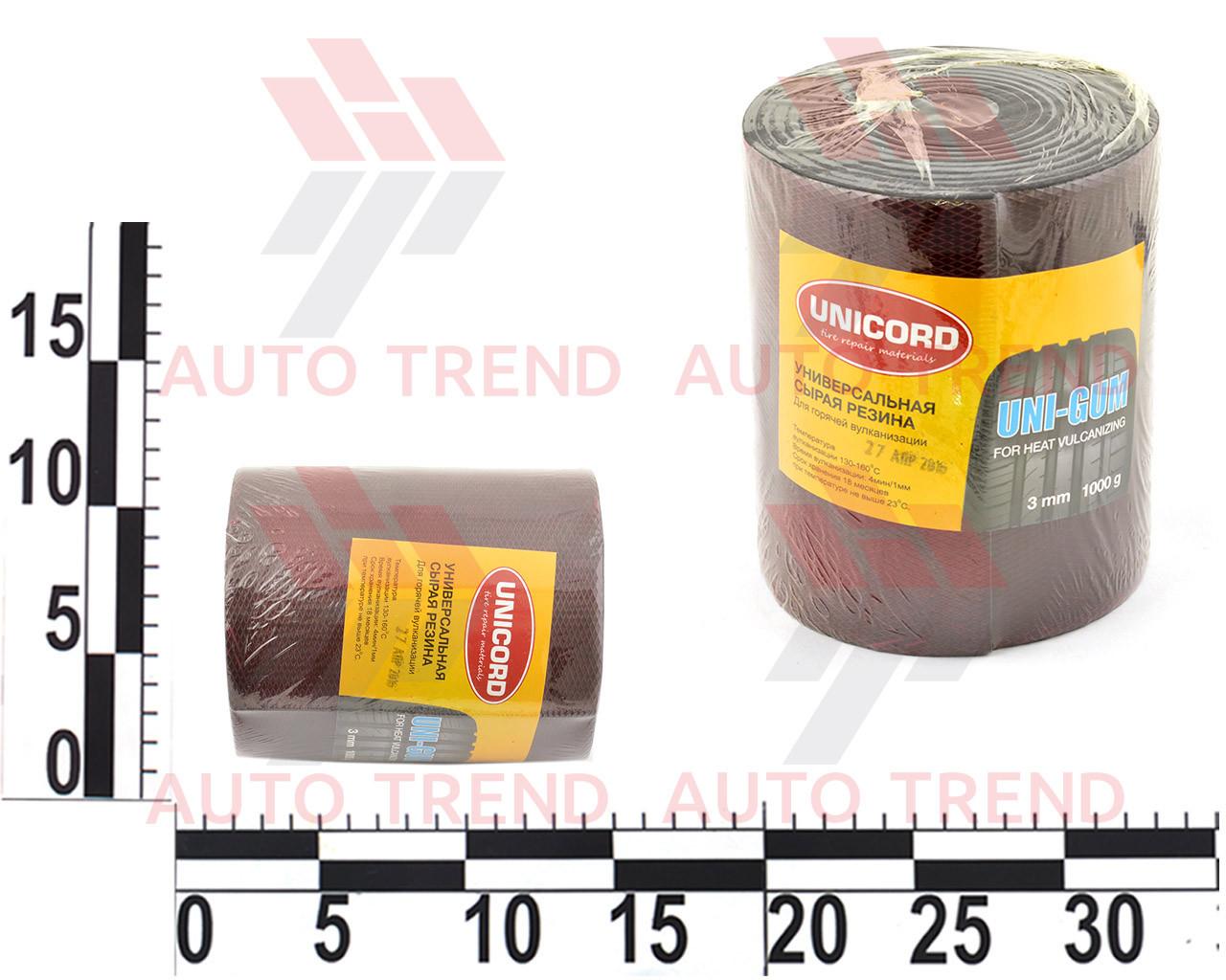 Резина сырая 150х3мм, 1кг