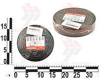 Резина сырая 30х1,3мм, 0,5кг