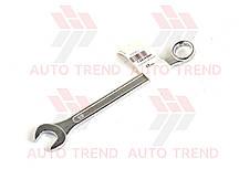 Ключ рожково-накидной Стандарт 17мм