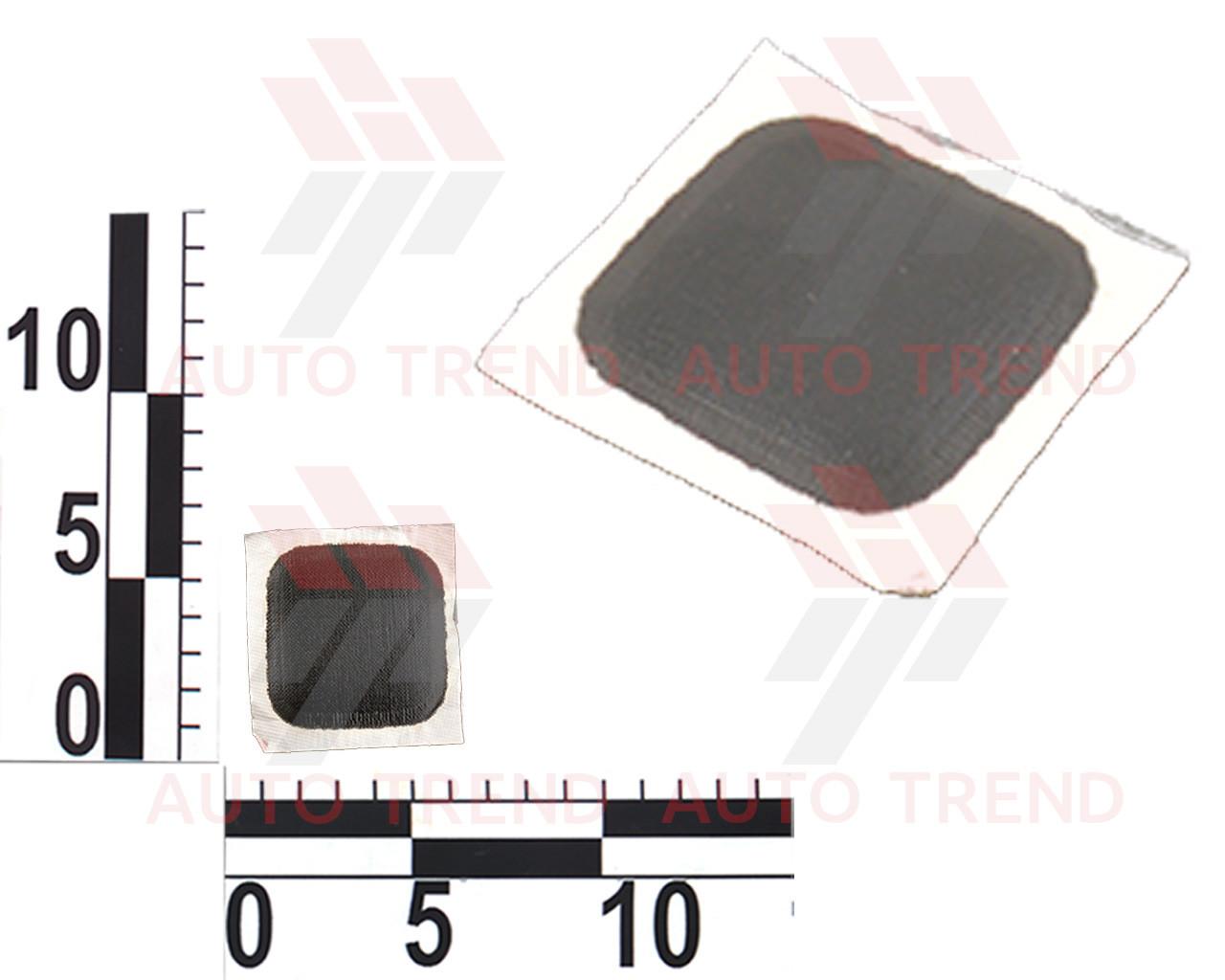 Пластырь универсальный эконом d37мм, 39х39