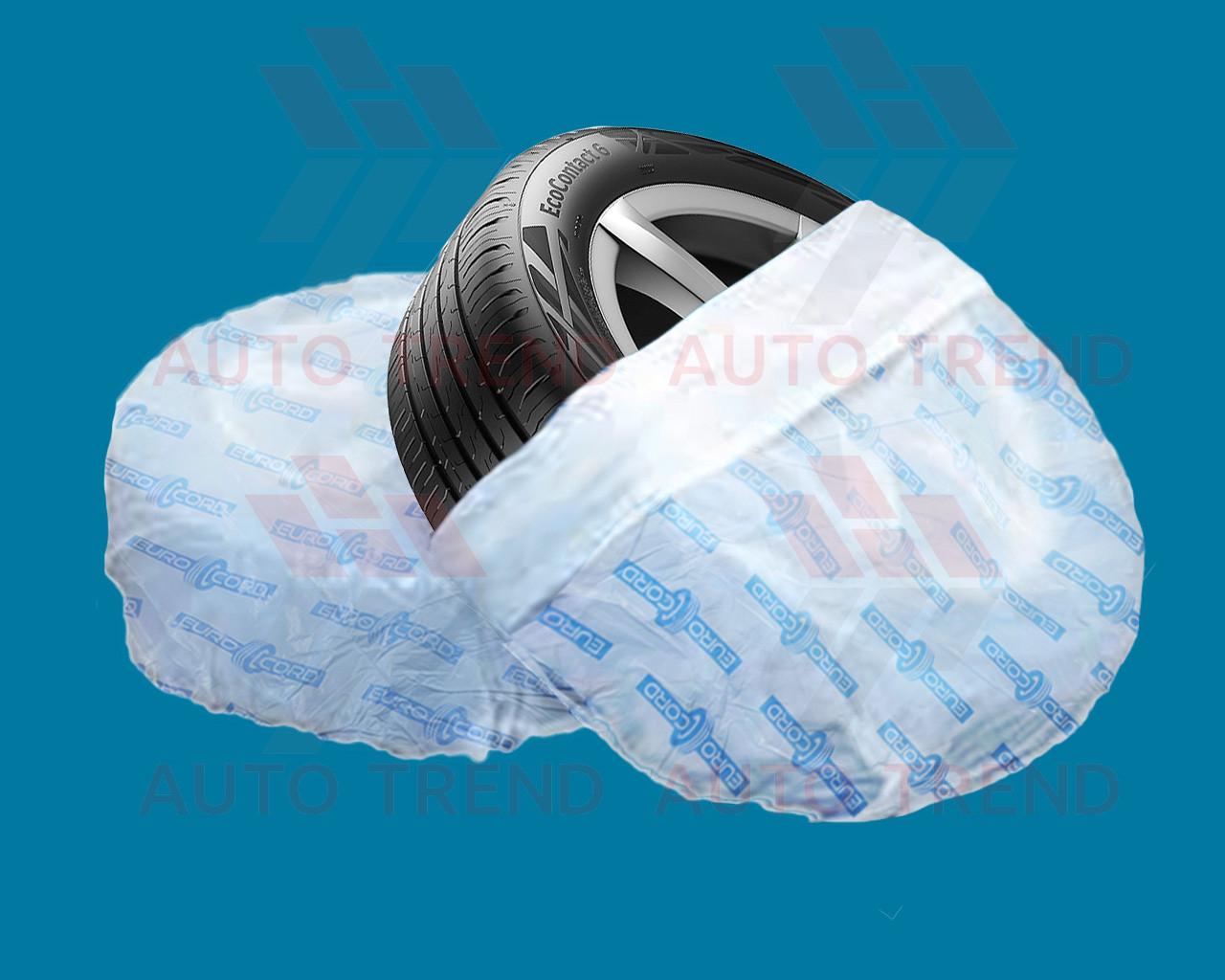 Пакет для колес Джип 1150х1160мм, 20мкр (розн.)