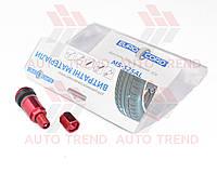 Вентиль бескамерный л/а MS-525AL-Red