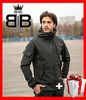 Куртка мужская демисезонная Softshell, цвет хаки комплект штаны + куртка + подарок. Есть опт.