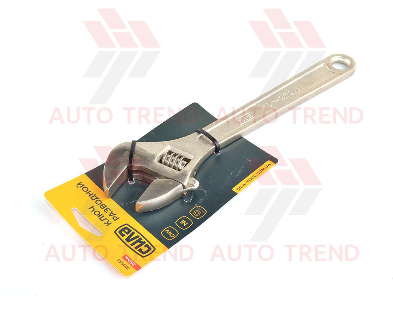 Ключ разводной CrV 0-30/250мм