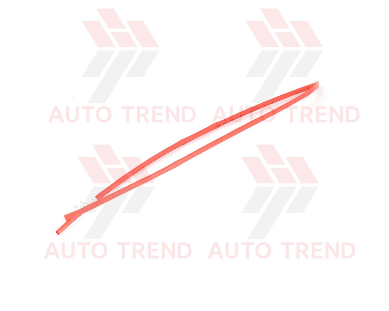 Трубка термоусаживаемая 6мм красная 1м