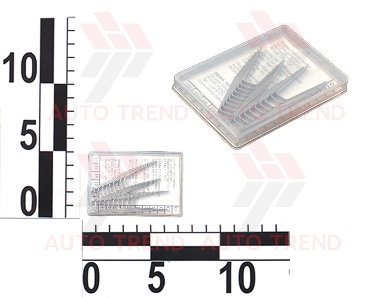 Ножи для нарезки протектора WFix3 ширина реза 6-8мм, глубина 10мм, уп. 20 шт., Германия