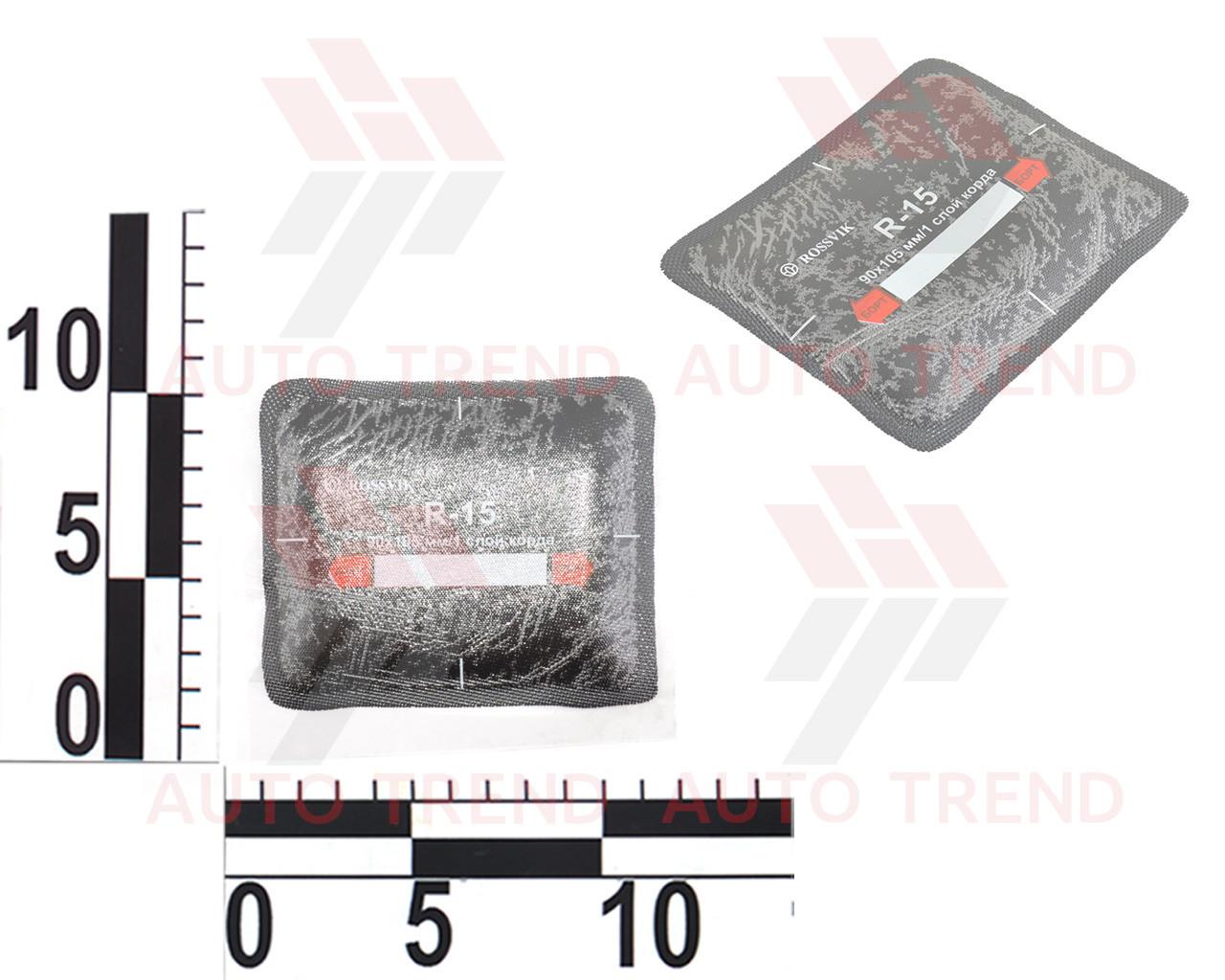 Пластырь радиальный 90х105мм, 1 слой корда, термо