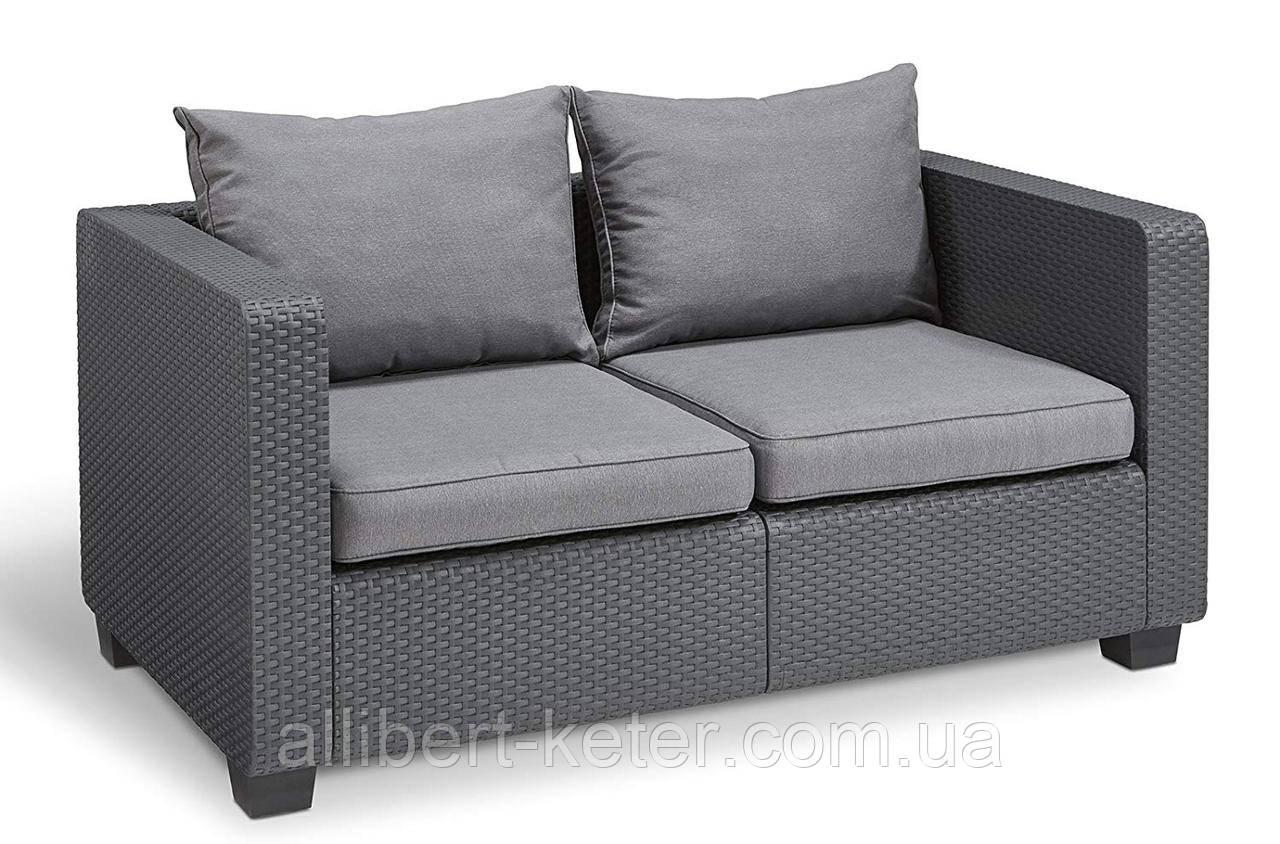 Набор садовой мебели Salta 2-Seater Sofa Graphite ( графит ) из искусственного ротанга
