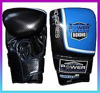 🔥✅Перчатки снарядные Power System PS 5003 Bag Gloves Storm S Black/Blue 💎