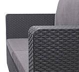 Набор садовой мебели Salta 2-Seater Sofa Graphite ( графит ) из искусственного ротанга, фото 7