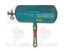 Бустер-инфлятор для взрывной подкачки шин 30л