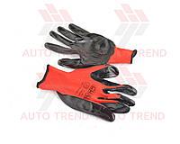 Перчатки с нитрил. покрытием ладони, красно-чёрные, гладкие (размер 10)