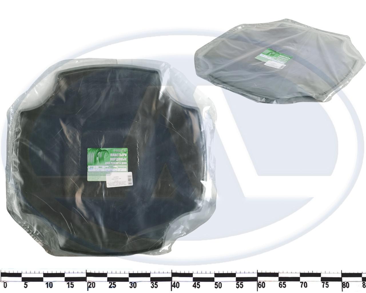 *Пластырь диагональный 430х430мм, 8 слоёв корда, 90° аналог Rema Tip Top PN 054