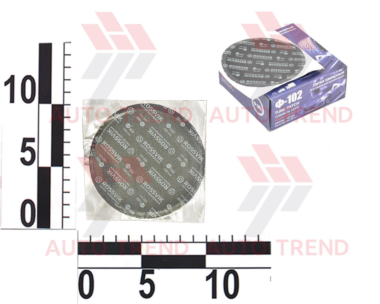 Латка камерная круглая d102мм, коробка