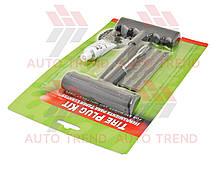Набір для ремонту безкамерних шин (шило, голка, клей, шнур 5 шт.)