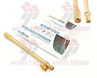 *Удлинитель вентиля внутреннего колеса латунный 145мм, желтый