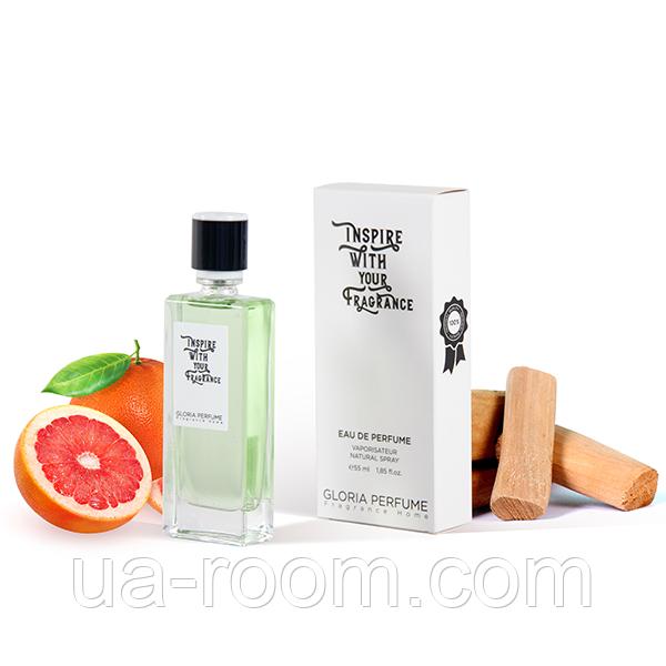 Парфюм мужской Tierra De Germes Eau De Perfume55 мл.