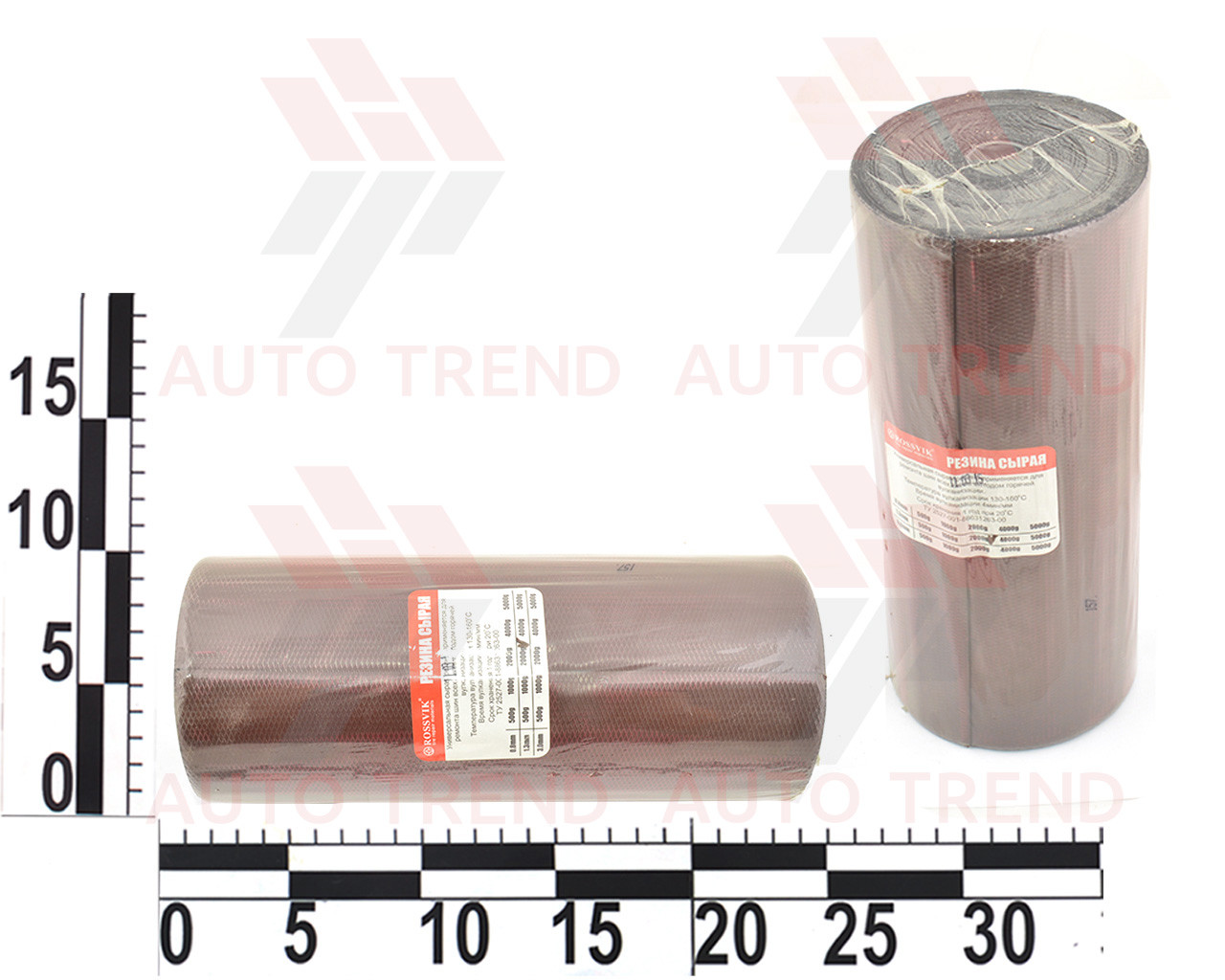 Резина сырая 240х1,3мм, 2кг