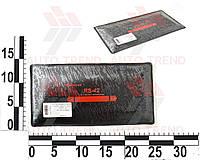 Пластир радіальний 130х260мм, метал. корд, ремонт біг. дор., термо*