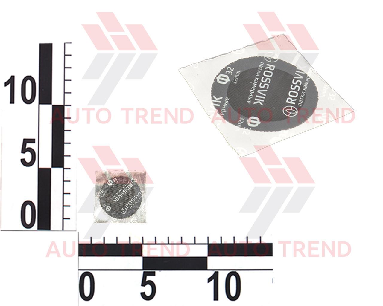 Латка камерная круглая d32мм, пакет