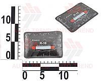 Пластырь радиальный 75х110мм, 2 слоя корда, термо