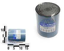 Резина сырая низкотемпературная 110°С, 120х1,3мм, 1кг